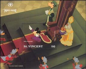 St Vincent 1991 Disney/ ILY/ Prince/ Pauper/ Owl/ Films/ Cinema/ Cartoons/ Animation 1v m/s (b312t)