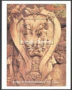St Vincent 1993 Carving  /  Art  /  Statues  /  Myths  /  Legends  /  StampEx m  /  s (n40145)