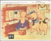 St Vincent 1995 YO Pig/  Disney/ Three Pigs/ Piano/ Music/ Cartoons/ Film/ Cinema 1v m/s (b6724a)