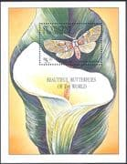 St Vincent 2001 Butterflies/ Flowers/ Insects/ Nature/ Conservation 1v m/s (b5086)