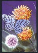 St Vincent 2001 Butterflies  /  Insects  /  Nature  /  Flowers 1v m  /  s (n32614)