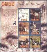 St Vincent 2003 YO Goat/ Year of/ Greetings/ Animals/ Lunar Zodiac/ Luck/ Fortune 6v m/s (n42791)