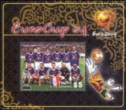 St Vincent 2004 Football/ Euro 2004/ Soccer/ Sports/ Games/ Players/ People 1v m/s (b2060v)