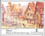 St. Vincent 1992 Disney/ Pied Piper/ Mickey Mouse/ Rats/ Cartoons/ Books/ Stories  1v m/s (s1611)