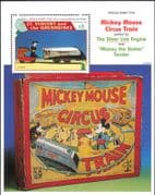 St. Vincent 1995 Disney/ Christmas/ Mickey/ Train/ Railway/ Antique Toys/ Circus 1v m/s (s4366)