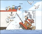 St. Vincent & Grenadines 1996 Disney/ Work/ Tug Boat/ Ship/ Cartoons/ Animation 1v m/s (b413q)