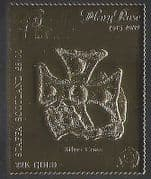 Staffa (L) Mary Rose  /  Sailing Ship  /  Silver Cross  /  Arts  /  Crafts GOLD 1v s  /  a (n35059)