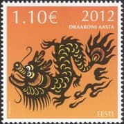Estonia 2012 YO Dragon/ Animals/ Nature/ Astrology/ Lunar Zodiac/ Fortune/ Luck/ Greetings 1v ee1245