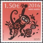 Estonia 2016 YO Monkey/ Animals/ Nature/ Astrology/ Lunar Zodiac/ Fortune/ Luck/ Greetings 1v ee1249