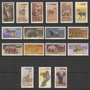 SWA 1980 Animals  /  Cats  /  Elephant  /  Giraffe  /  Rhino 17v n19974