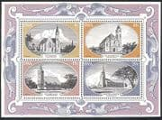 SWA  /  South West Africa 1978 Churches  /  Church  /  Buildings  /  Architecture 4v m  /  s sw10107