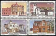 SWA  /  South West Africa 1981 Luderitz  /  Buildings  /  Architecture  /  Heritage 4v (sw10110)