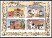 SWA  /  South West Africa 1981 Luderitz  /  Buildings  /  Architecture  /  Heritage m  /  s sw10111