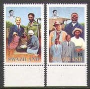 Swaziland 1992 Missionaries  /  Religion  /  People 2v (n22203)