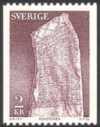 "Sweden 1975 ""Rok Stone""/ Rock/ Writing/ History/ Heritage/ Language 1v (n43632)"