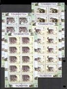 Tajikistan 1996 WWF Wild CATS 4v set SHEETS ref:n21017