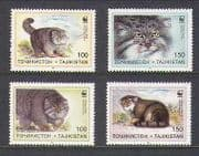 Tajikistan 1996 WWF  /  Wild CATS  /  Nature  /  Animals 4v  n21016