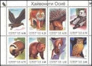 Tajikistan 2006 Eagle/ Bear/ Owl/ Tiger/ Panda/ Badger/ Porcupine/ Stoat/ Animals/ Birds/ Nature/ Wildlife/ Conservation 8v set (n43921)