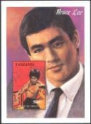 Tanzania 1992 Bruce Lee/ Martial Arts/ Cinema/ Film/ Sports 1v m/s SGMS1135 (s2439)