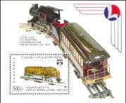 Tanzania 1992  Model Railways/ Trains/ Rail/ Toys/ Transport/ StampEx 1v 1v m/s (b9790h)