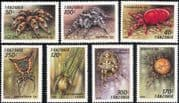 Tanzania 1994 Spiders/ Insects/ Nature/ Arachnids/ Conservation 7v set (s2497)