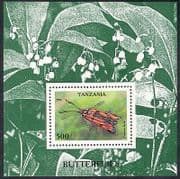 Tanzania 1996 Moths  /  Butterflies  /  Insect  /  Flowers  /  Nature 1v m  /  s(s4343)