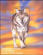Tanzania 1997  Grey Wolf/ Endangered Animals/ Nature/ Wildlife/ Conservation 1v m/s (b4372a)