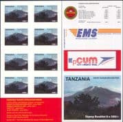 Tanzania 2011  Tourism/ Mountains/ Mount Kilimanjaro/ Volcano/ Trees/ Forest  8v s/a bklt (b6002g)