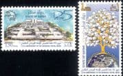 Qatar 1999 UPU 125th Anniversary/ Letters/ Post Office/ Mail/ Buildings/ Architecture  2v set n46234