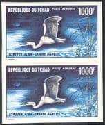 Tchad/Chad 1971 Great Egret/ Birds/ Nature/ Wildlife   2 x 1v as IMPERFORATE PAIR / pr (s3972)