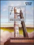 "Tchad/Chad 1984 ""INTELSAT V""/ Ariane Rocket/ Space/ Radio/ Satellite/ Telecommunications 1v m/s (s3951)"