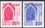 Thailand 1960 Leprosy Relief Campaign/ Medical/ Health/ Welfare/ Temple/ Pagoda/ Buildings/ Architecture 2v set (n43581)