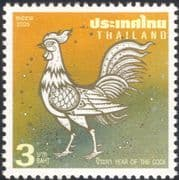 Thailand 2005 YO Rooster/ Cock/ Cockerel/ Birds/ Animals/ Nature/ Zodiac/ Fortune/ Greetings 1v n45733
