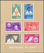 Togo 1961 Scouts/ Baden Powell/ Youth/ Leisure/ Scouting/ People impf m/s (n34517a)