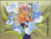 Togo 1999  Orchids of the World/ Plants/ Nature/ Flowers/ Orchid  1v m/s  (s4618)