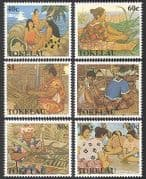 Tokelau 1990 Weaving  /  Palm Trees  /  Basket Making  /  Cloth  /  Textiles  /  Crafts 6v (n40479)
