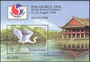 Tokelau 1994 White Heron/ Great Egret/ Birds/ Nature/ Philakorea '94/ StampEx 1v m/s (b4055)