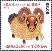 Tonga 2015  YO Sheep/ Goat/ Ram/ Animals/ Nature/ Zodiac/ Fortune/ Luck  1v (s87y)