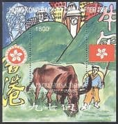 Touva 1997 Animated YO Ox  /  Cattle  /  Greetings 1v m  /  s s2223