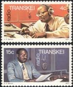 Transkei 1977 Radio/ Broadcasting/ Music/ Records/ Entertainment 2v set (n21855)