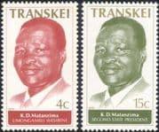 Transkei 1979 Transkei 1979    Inauguration of Second State President     2 valu President K D Matanzima/ Politics/ Politician/ People 2v set (b9977r)