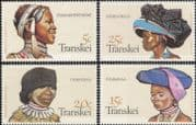 Transkei 1981 Headdresses/ Traditional Dress/ Costumes/ Tribal Art/ Headdress 4v set (b9977n)