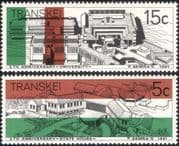 Transkei 1981 Independence 5th Anniversary/ State House/ University Buildings/ Education/ Architecture 2v set (b9977s)
