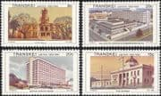 Transkei 1982 Umtata 100th/ Buildings/ Architecture/ Heritage/ History/ Justice/ Law Courts 4v set (b9977j)