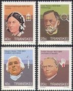 Transkei 1983 Medical/ Pasteur/ Jenner/ Nightingale/ Mendel/ People/ Health 4v set (n22739)
