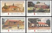 Transkei 1984 Post Offices/ Buildings/ Architecture/ Post/ Mail/ Post Office 4v set (b9977g)