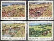 Transkei 1985 Cattle/ Soil Erosion/ Water/ Irrigation/ Environment/ Farming/ Animals/ Nature 4v set (n21853)