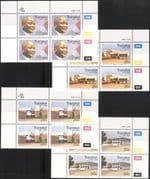 Transkei 1986 Independence/ People/ Education/ Law/ Justice/ Buildings/ Architecture 4v c/b (n22730)