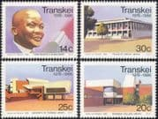 Transkei 1986 Independence/ People/ Education/ Law/ Justice/ Buildings/ Architecture 4v set (n22729)