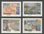 Transkei 1988 Horses  /  Blanket  /  Weaving 4v set (n21849)